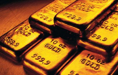Should One Purchase Gold Bars?