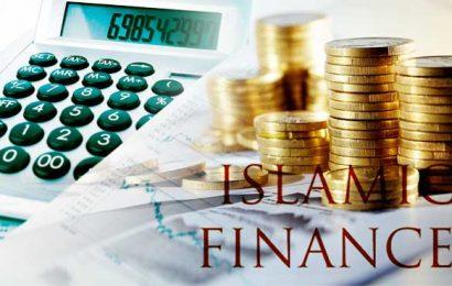 Islamic Finance: A Beginners Guide